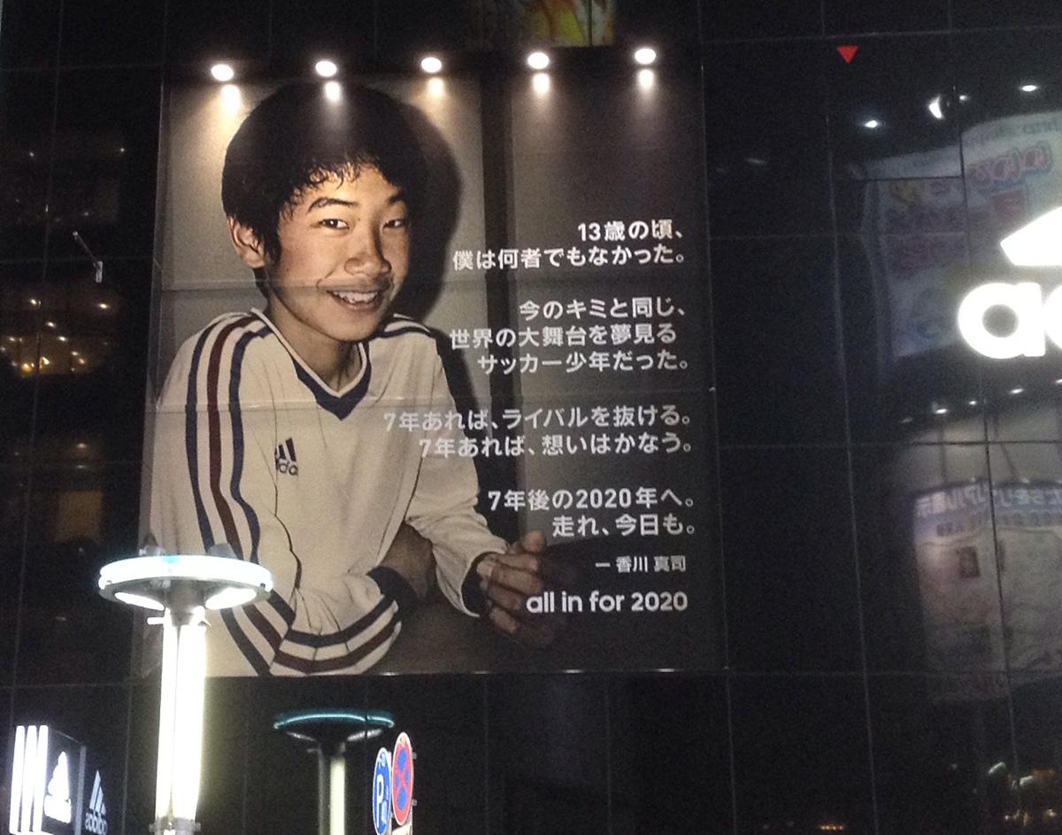 tokyo2020_kagawa.jpg